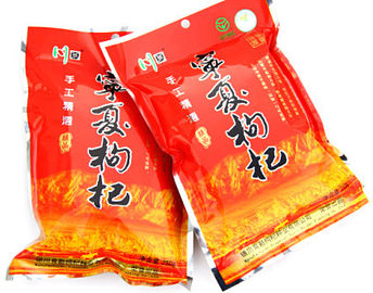 China Koken Recept Rode Goji Berry Wolfberry Fructus Lycii Improve Vision SDG-R350 leverancier